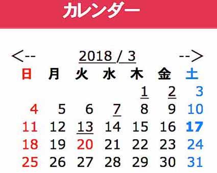 2018-03.jpg