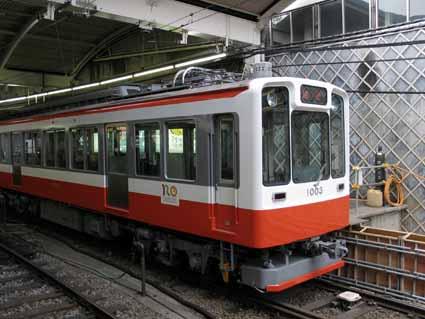 2箱根登山鉄道01.jpg