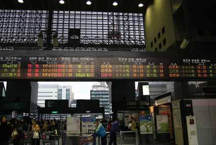 3京都駅2.jpg
