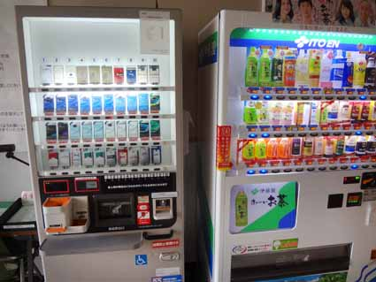 5.市役所にタバコ販売BOX.jpg
