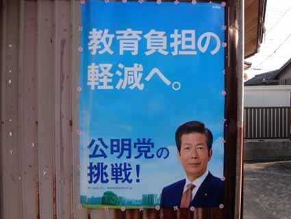 5.戦争の党のポスターです.jpg