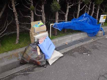 7.知多市指定ゴミ袋に包まないと持っていきませんよ.jpg