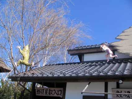 ねずみ男(左)猫娘(右).jpg
