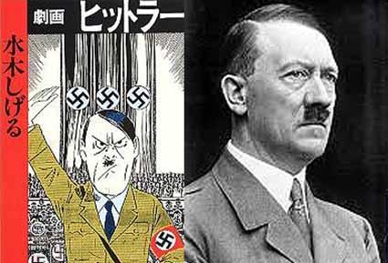 ヒットラー.jpg