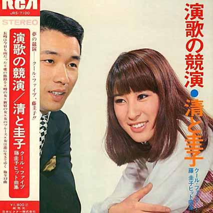レコード.jpg